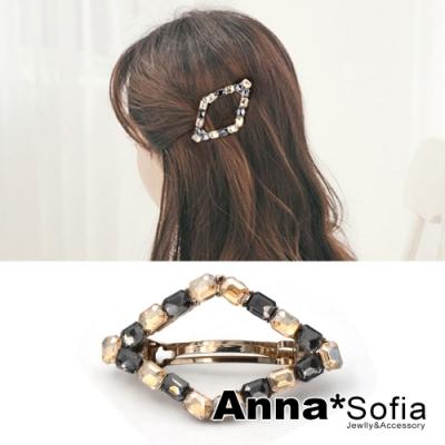 AnnaSofia 彩方晶立體鏤曲弧 純手工小髮夾(菱形-香檳灰晶)