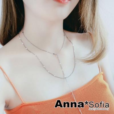 【3件5折】AnnaSofia 時尚雙片鍊可分戴款 層次鎖骨鍊項鍊Y字鍊(銀系)