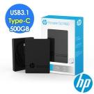 HP P600 500G SSD外接式固態硬碟(三年保)