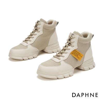 達芙妮DAPHNE  休閒鞋-純色高筒厚底綁帶休閒鞋-米