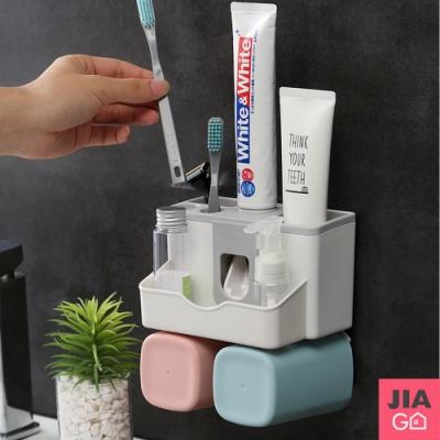 JIAGO 免釘鑽擠牙膏牙刷架-雙杯款