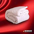 田中保暖 皇后級 3.5kg 手工純長纖蠶絲被 6x7尺 500織純棉表布 蠶絲附保證書