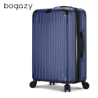 Bogazy 隕耀星空 25吋鑽石紋可加大行李箱(軍艦藍)
