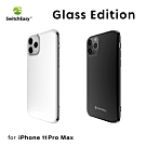 【SwitchEasy】iPhone11 Pro Max Edition玻璃殼系列手機殼