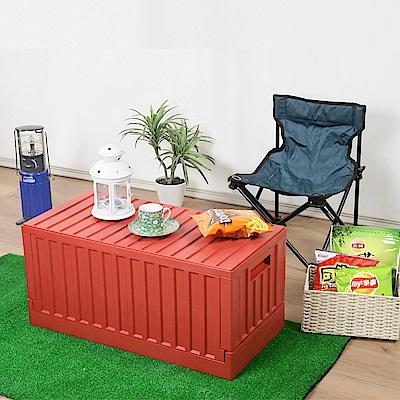 創意達人x樹德歡樂派對貨櫃屋組裝收納箱2入組