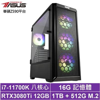 華碩Z590平台[黑羽神龍]i7八核RTX3080Ti獨顯電玩機