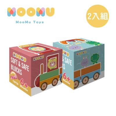 【MOOMU】馬卡龍香草軟積木 12 pcs 盒裝 2入組 - (紅+藍)