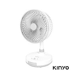 KINYO 8吋充電風扇CF-880 送贈品2選1