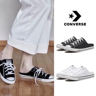 CONVERSE DAINTY MULE SLIP 女款 休閒鞋 穆勒鞋 2款任選