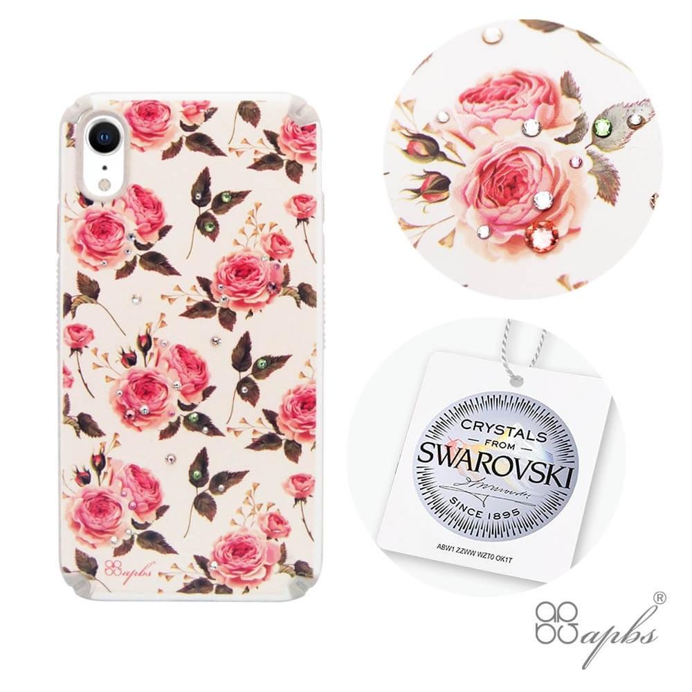 apbs iPhone XR 6.1吋施華彩鑽軍規防摔手機殼-典雅玫瑰