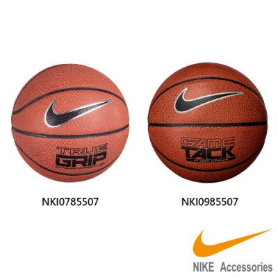 NIKE  7號籃球