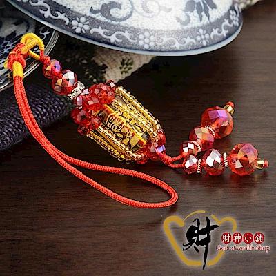 財神小舖  三面財神 天燈吊飾-紅色 (含開光) DSL-7516-1