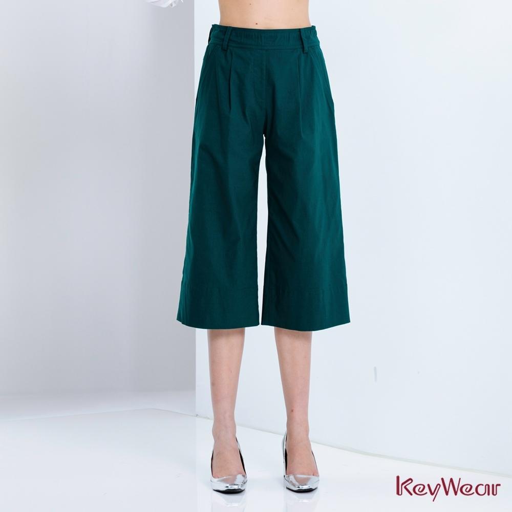 KeyWear奇威名品    時尚超彈舒適寬口褲-綠色