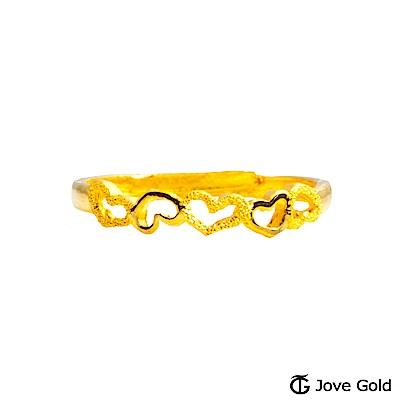 Jove gold 心動指數黃金戒指