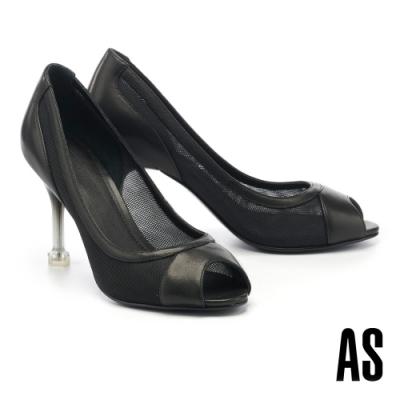 高跟鞋 AS 性感唯美鏤空造型羊皮魚口美型高跟鞋-黑