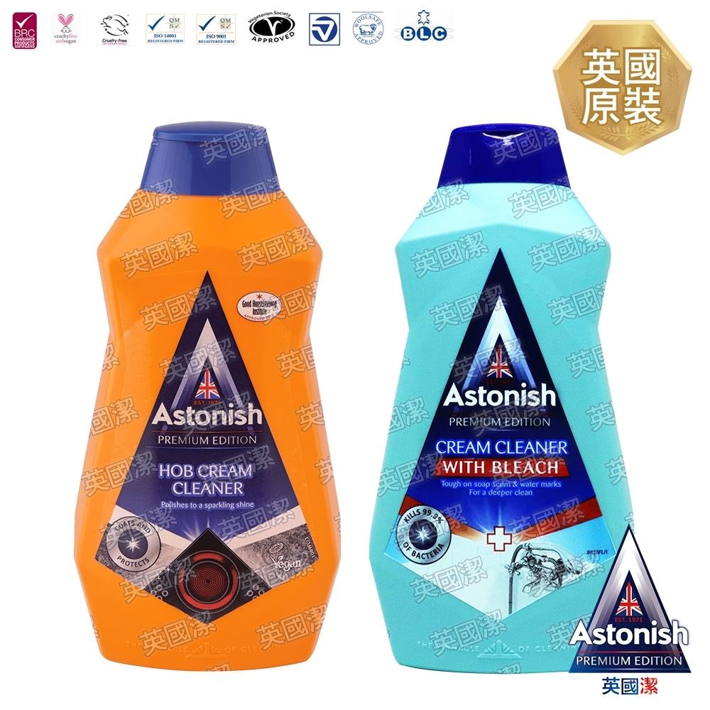 Astonish英國潔 廚浴強效清潔乳-2瓶任選組(500mlx2)