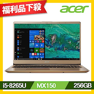 Acer SF315-52G-57R8 15吋筆電(i5-8250U/MX150/8G/256G SSD+1TB/Swift 3/金/福利品)