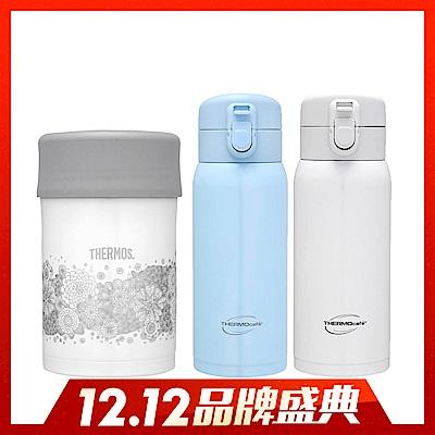[買罐贈瓶]THERMOS膳魔師不鏽鋼真空食物燜燒罐0.5L典雅蕾絲