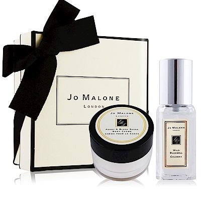 Jo Malone 經典潤膚香氛禮盒[藍風鈴香水9ml+牡丹潤膚霜15ml]
