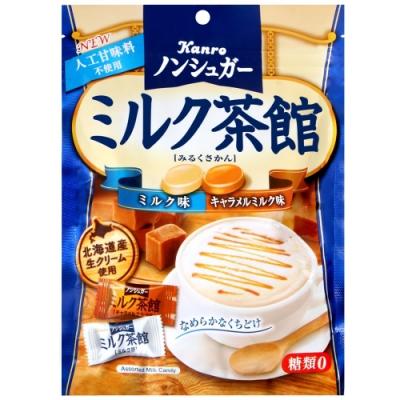 Kanro 綜合牛奶糖(55g)