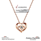 PERKINS 伯金仕 - Heart Rock炫動系列 18K玫瑰金鑽石項鍊