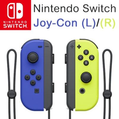 (預購)任天堂 Switch Joy-Con (電光黃/藍)