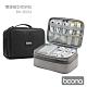 Boona 旅行 雙層箱型收納包 B004 設備線材 充電器 整流器 product thumbnail 1