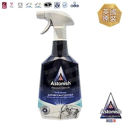 Astonish英國潔 抑菌除污浴廁清潔劑1瓶(750mlx1)