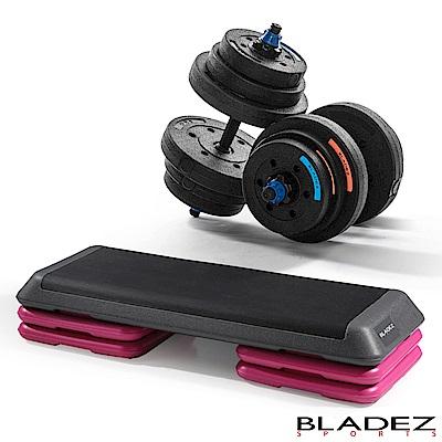 【BLADEZ】BD1 PRO-Plus-30KG槓啞鈴兩用組+2代強化型階梯踏板