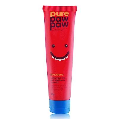 澳洲正統 Pure Paw Paw 神奇萬用木瓜霜-草莓香25g(粉紅)