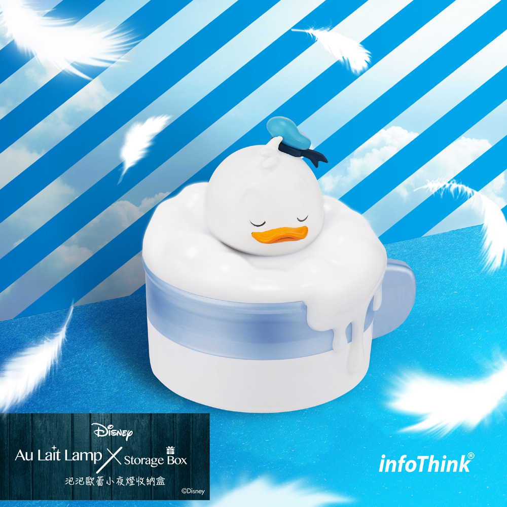 InfoThink 迪士尼系列泡泡歐蕾小夜燈收納盒-唐老鴨