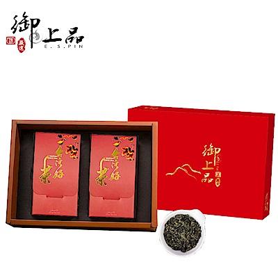 御上品 阿里山金萱禮盒(150g/盒,2盒/組)