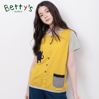 betty's貝蒂思 趣味圖案異材質拼接上衣(深黃)