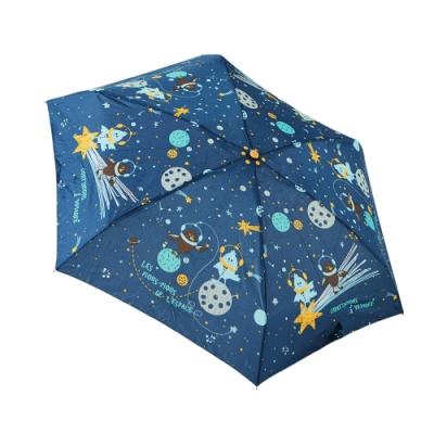 RAINSTORY DJ星球(藍)抗UV手開迷你口袋傘