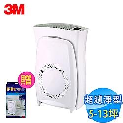 3M 5-13坪 超濾淨型 淨呼吸空氣清淨機 高效版 CHIMSPD-02UCLC-1 贈濾網