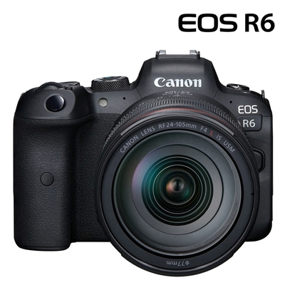 Canon EOS R6 RF 24-105mm F4L IS USM (公司貨)