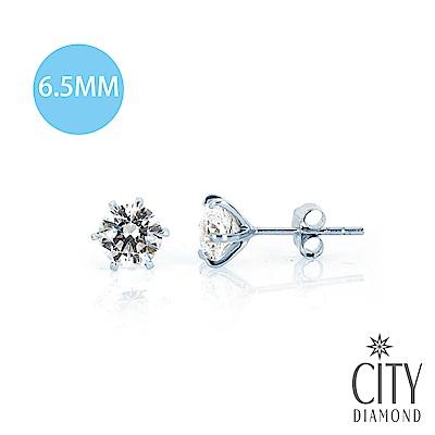 City Diamond『裸星』K金耳環(大)-男生款