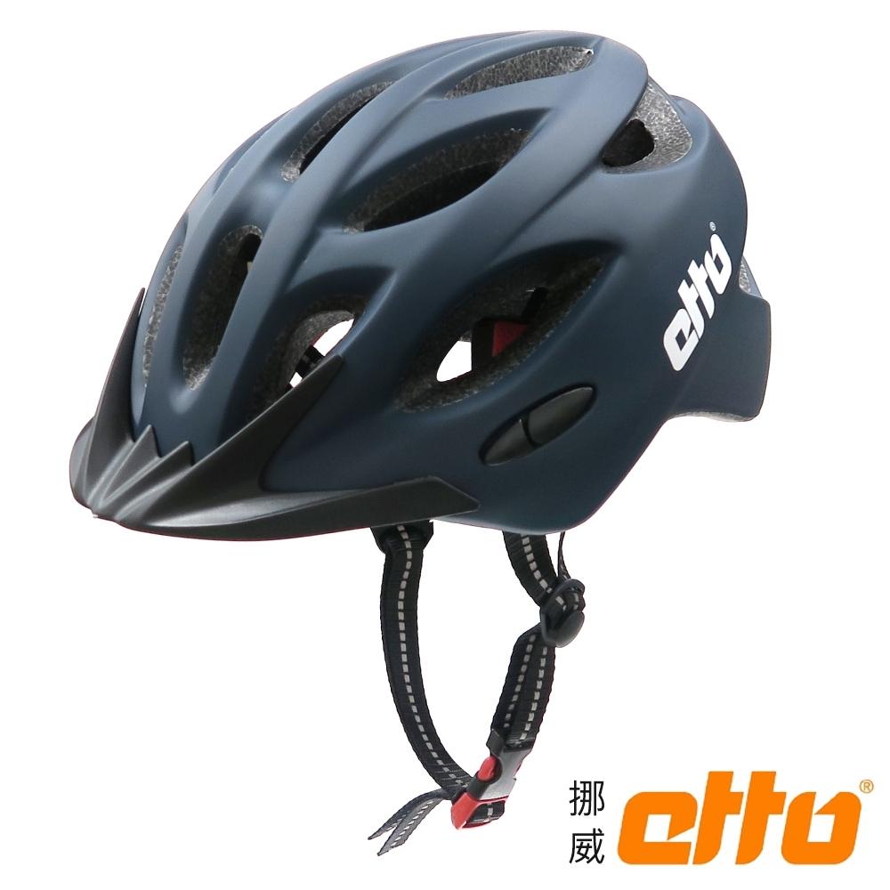 ETTO挪威 Bernina自行車兒童安全帽-消光軍藍