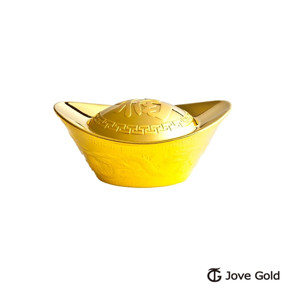 (無卡分期6期)Jove Gold 漾金飾 参台錢加大版黃金元寶x1-福