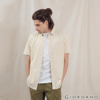 GIORDANO 男裝純棉口袋短袖襯衫 - 85 羊皮紙黃