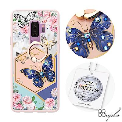 apbs Samsung Galaxy S9+ 施華彩鑽減震指環扣手機殼-蝴蝶莊...