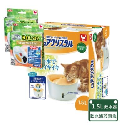 GEX-貓用自動循環飲水器1.5L+軟水濾芯兩盒 (貓用)