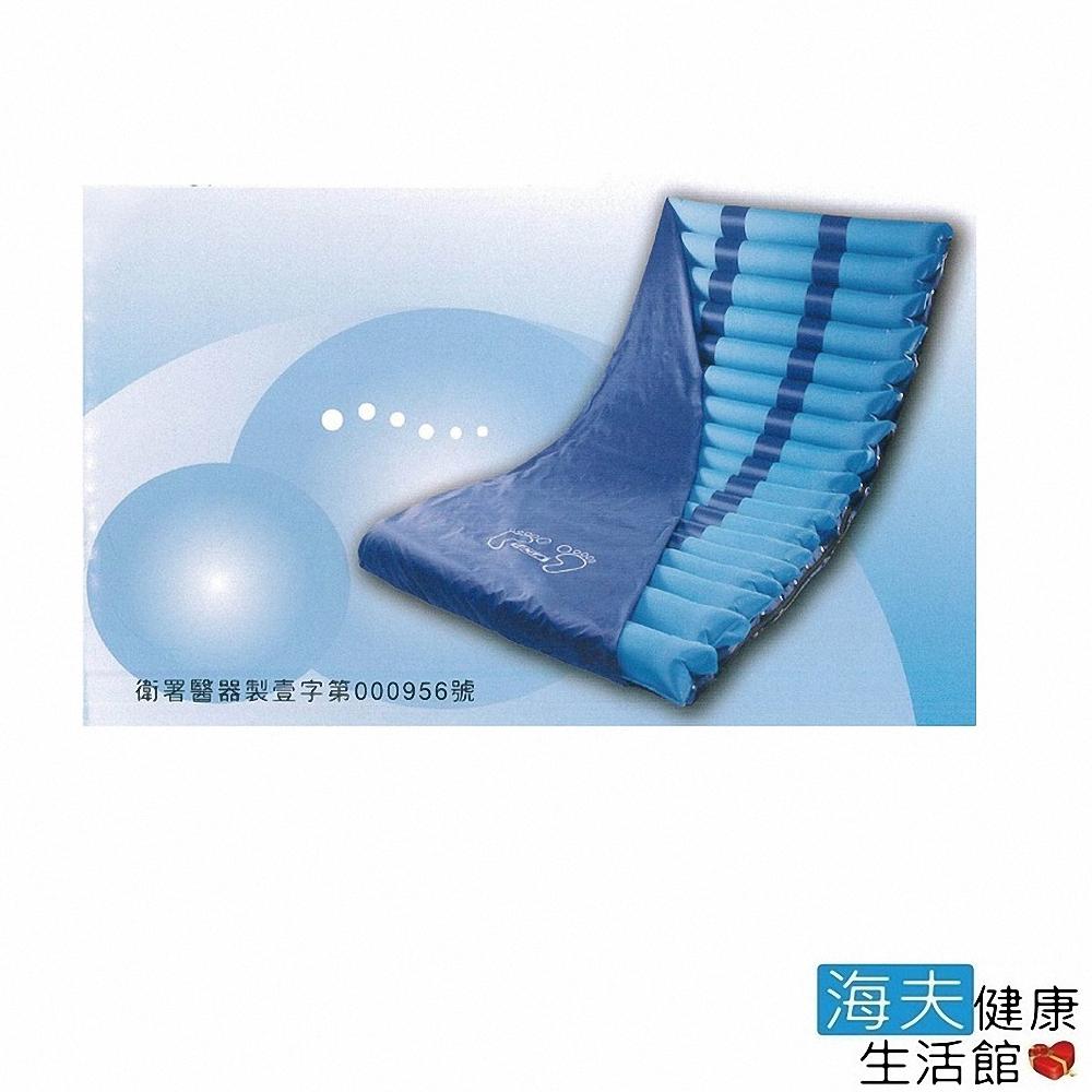 愛恩特交替式壓力氣墊床(未滅菌) 杏華 海夫 交替式壓力氣墊床 N110-A