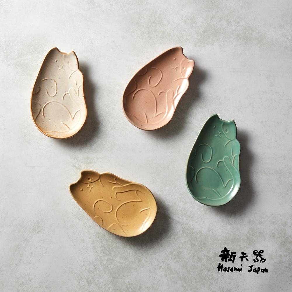 石丸波佐見燒 - 淘氣貓咪小皿 - 4件組