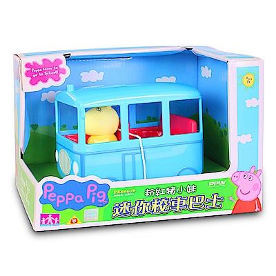 Peppa Pig 粉紅豬小妹-迷你校車巴士