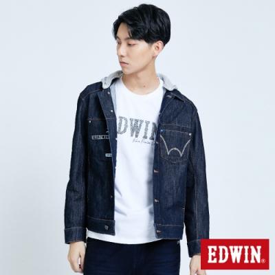 EDWIN E-FUNCTION 可拆帽 牛仔外套-男-原藍色