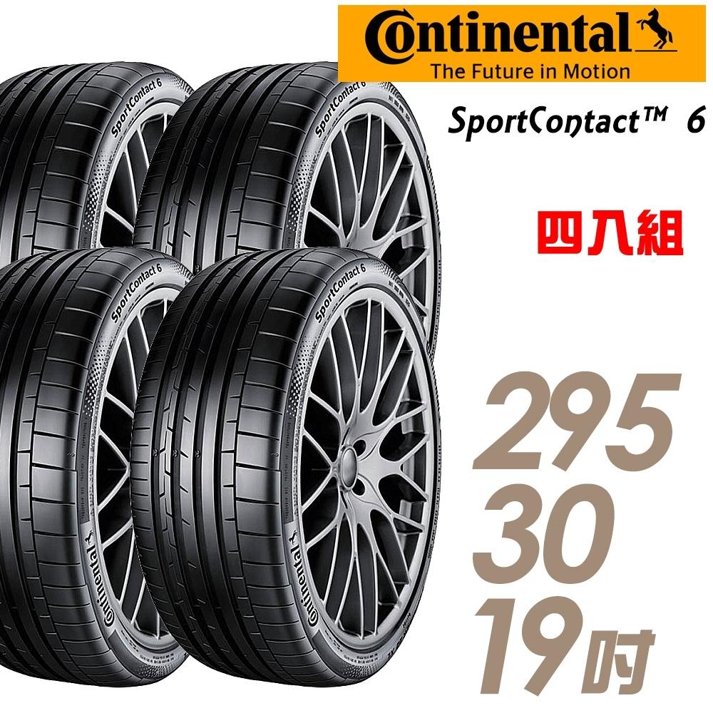 【馬牌】PremiumContact6 舒適操控輪胎_四入組_295/30/19(PC6)