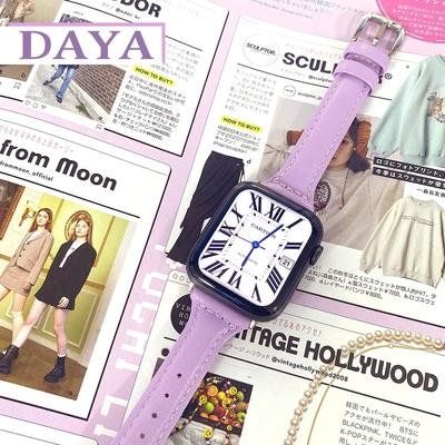 【DAYA】Apple Watch 38/40mm 真皮細錶帶 夢幻紫