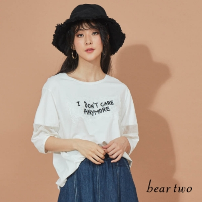 beartwo-率性標語造型上衣-白