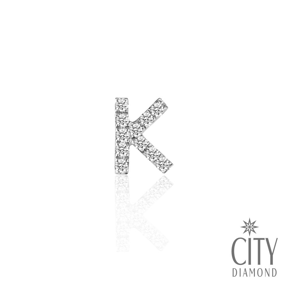 City Diamond 引雅 【K字母】14K白K金鑽石耳環 單邊 @ Y!購物